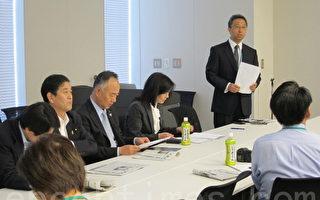 日國會放映《自由中國》 議員吁制止迫害法輪功決議
