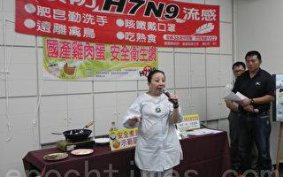 因应H7N9禽流感  嘉县采三重安全机制把关