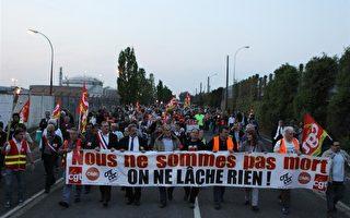 法國人對未來悲觀  歐洲排第一