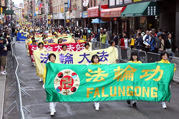 5月18日的纽约曼哈顿,来自世界各地的法轮功学员举行庆祝法轮大法弘传21周年大游行。图为游行队伍第一主题《大法弘传》方阵。(摄影:潘在殊/大纪元)