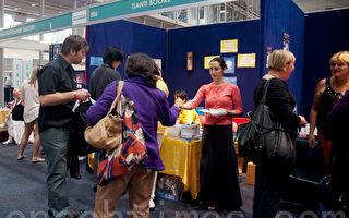 2013年悉尼健康博覽會展傳統健康理念