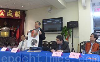 香港支聯會主席李卓人訪紐約