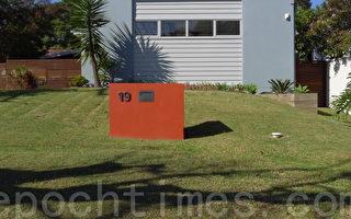 澳洲90%老人留念住老房子而不願搬遷