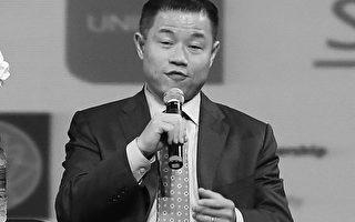 丑闻缠身未获推荐 刘醇逸再遭民主党抛弃