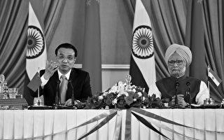 路透社:中印边界问题 阻碍经济合作进程