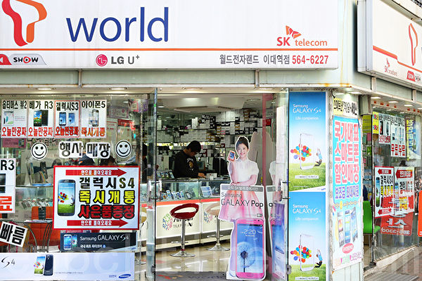 韓國智能手機無限通話製面世