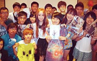 陈芳语出道一周年 提前与粉丝欢聚庆生