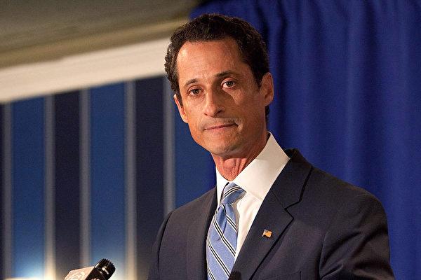 丑闻下台议员  宣布选纽约市长