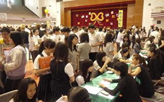 """三信家商23日在该校林迦纪念馆举办""""校园征才-就业博览会"""",毕业生寻求理想的工作机会。(三信家商提供)"""