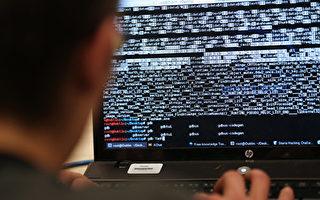 內幕:竊美海軍機密 中共黑客發動大量網攻