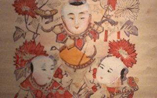 組圖:「民俗版畫」驅邪納福 台灣史博館展出