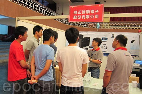 """高应大学生参观""""校友成品展""""听产品解说。(摄影:杨小敏/大纪元)"""