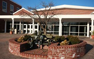 美國長島最好的五所公立高中