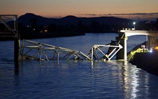 華盛頓州計劃數星期內修復墮毀州際大橋