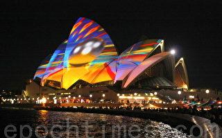 灯光水色 悉尼展演南半球最大灯光秀