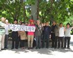 5月12日,李红卫(左起第五人)参加了济南纪念六四24周年的聚会。(作者提供)