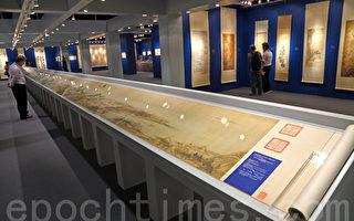 《长江万里图》4500万港币拍出 创周臣绘画记录