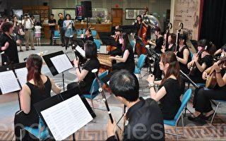 九歌民族管弦乐团国乐经典慈善音乐会