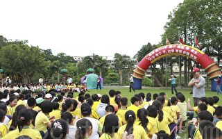 幼童軍畢業露營   學習服務人群