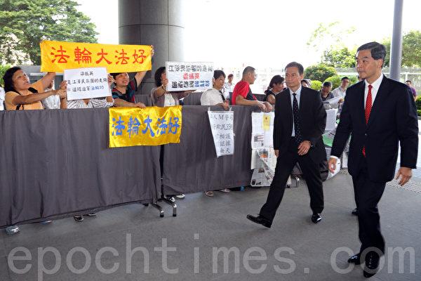 香港行政會議於星期二召開,法輪功學員到特首辦外抗議。(攝影:潘在殊/大紀元)