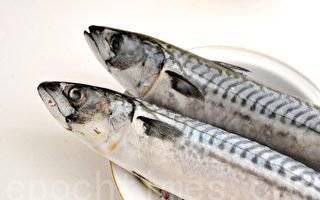 研究:常吃魚的寶寶長大後不易過敏