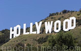 好萊塢為搶灘大陸逢迎中共引關注
