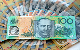 【貨幣市場】避險情緒淡化 澳元繼續升值