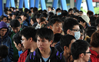 民调:港人对一国两制信心急跌到零