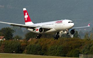 瑞士運鈔機抵美 120萬美元現鈔空中蒸發