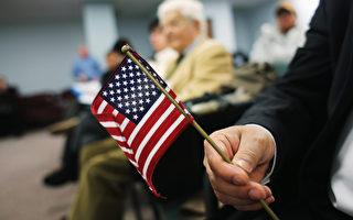 美國參議院68:32通過歷史性移民改革法案