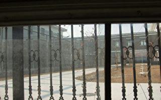 冤獄女囚的日記:不堪回首的日子(上)