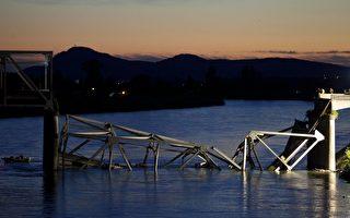 美國有數千座危橋 隨時可能坍塌