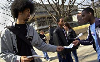 缺乏經費  美大學招收貧窮學生受限
