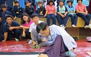 屏東華洲工家邀請韓國口足畫家崔熊烈畫展