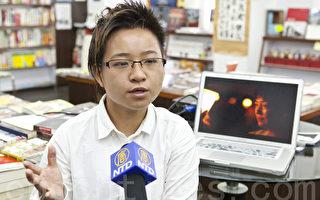 《自由中國》香港首映 聚焦法輪功真相