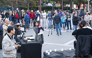 六四24周年 天安門民主大學舊金山宣告復校