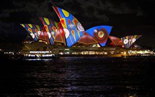组图:悉尼艺术节  灯光水舞创意炫