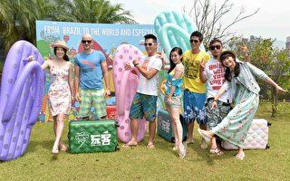 节目夏日新企划 吴凤率主持群办沙滩派对