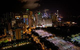 外媒聚焦香港烛光悼念 大陆民众贴李克强讲话暗喻六四