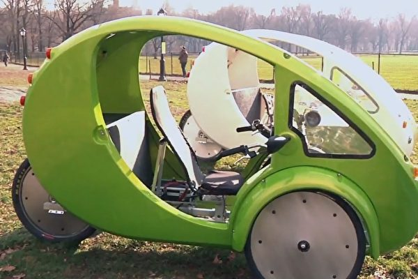 太阳能板脚踏车引人瞩目