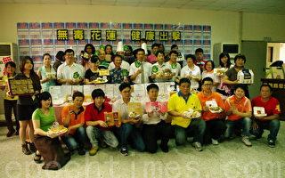 花莲县健康美食协会和糕饼业者及餐盒公会,为对抗毒淀粉举办誓师大会。(摄影:曾能彩/大纪元)