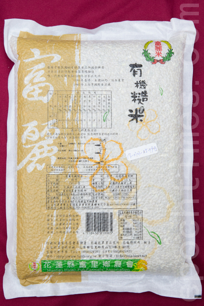 消基会抽验,发现市售糙米6成标示不符,其中富丽有机糙米被检测出微量农药残留。(摄影:陈柏州/大纪元)