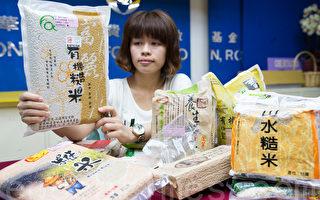 糙米也出包 台6成标示不符 有机米含农药
