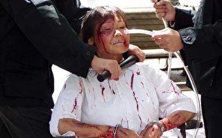 【熱點透視】中共官媒報導「法輪功模擬酷刑」所釋放的信息