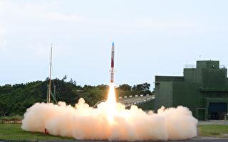 中華民國探空八號火箭飛試成功