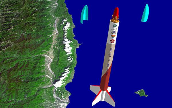 探空八號模擬飛行。(中華民國國家實驗研究院太空中心提供)