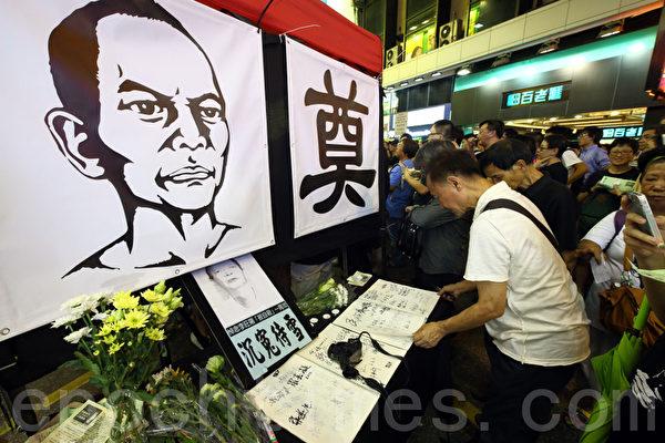 百多名香港市民出席旺角鬧市舉行的悼念李旺陽活動,他們點燃燭光默哀並表達哀思(攝影:潘在殊/大紀元)