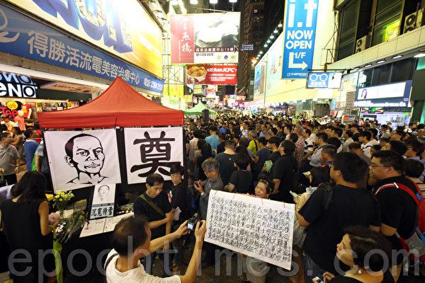 李旺陽週年祭香港多團體市區設壇悼念