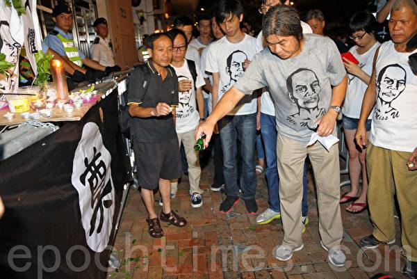 香港立法會議員梁國雄灑酒祭奠(攝影:潘在殊/大紀元)