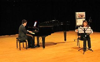 中华大学通识教育课程  展现室内乐演奏